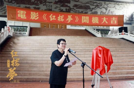 胡玫执导电影《红楼梦》开机 演员接受半年国学培训