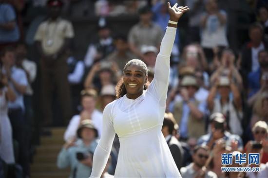 (体育)(1)网球――温网:小威廉姆斯晋级四强