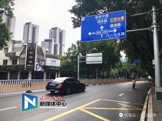 """台风""""玛莉亚""""过境后 福州街头恢复整洁"""