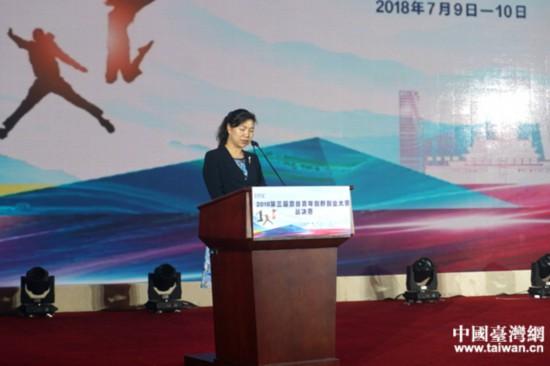北京市将出台50余条惠台措施为台胞台企提供便利027旅游新闻网
