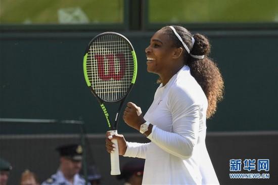 (体育)(4)网球――温网:小威廉姆斯晋级四强