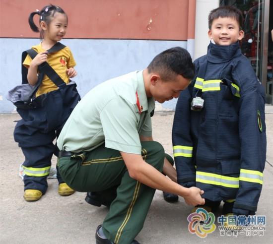 """常州""""熊孩子""""学消防知识 增强自我保护意识"""