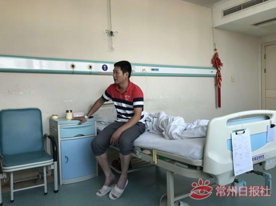 常州第47位!38岁外卖小哥捐献造血干细胞