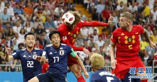 [52](外代二线)俄罗斯世界杯――比利时队晋级八强