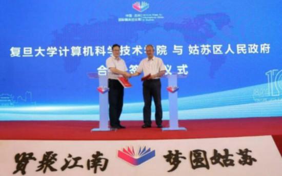 姑苏区科技镇长团携三大成果亮相苏州国际精英创业周
