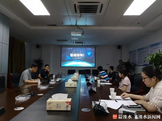 南京溧水办高层次人才评审训练营 24人参加