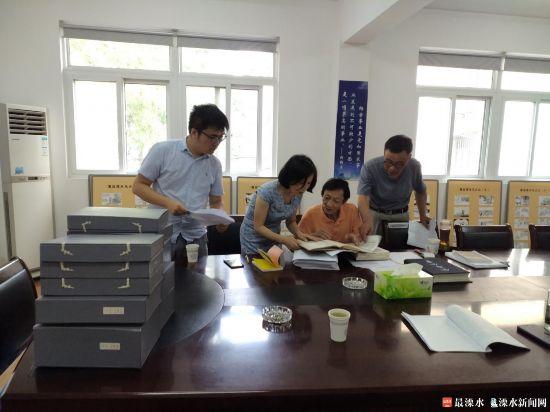 南京溧水志办邀请专家指导《光绪溧水县志》点校工作