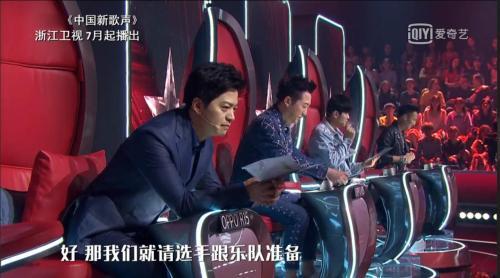 视频截图:《中国新歌声》试录花絮