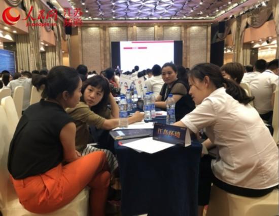 南京2亿元知识产权融资助力科技型企业发展