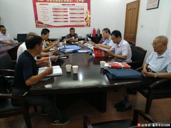 《溧水县政协志》进入复审程序.png