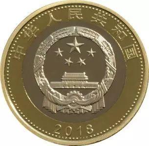 開眼啦!10元硬幣原來長這樣,河北分到這些枚