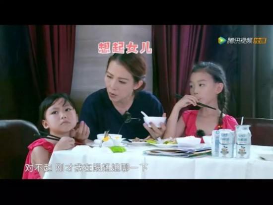 二胎家庭两个孩子如何和睦相处?看明星妈妈哄娃秘籍