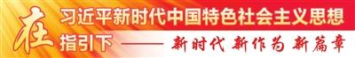 """煤城转型 徐州贾汪采煤塌陷地上""""种""""风景"""