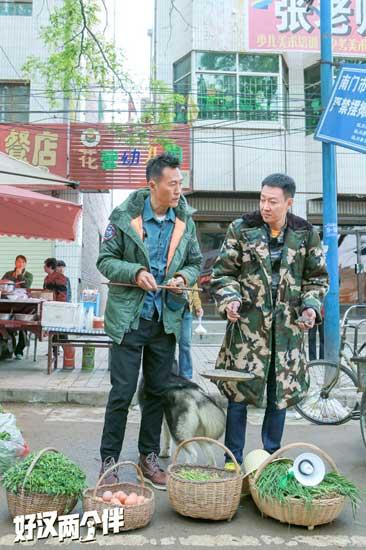 辛柏青王烈变小摊贩菜场商战记
