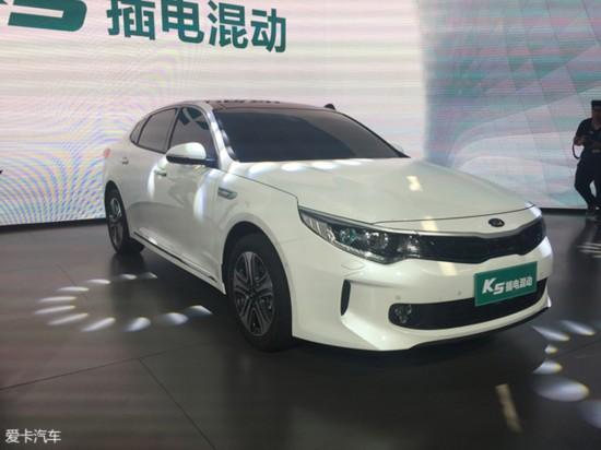 起亚K5插混版本月底上市 纯电续航75km