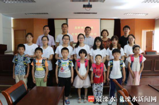 南京晶桥镇开展关爱困难学生活动 建帮扶计划