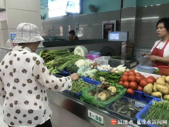 南京双塘景苑便民服务中心投用 方便市民买菜