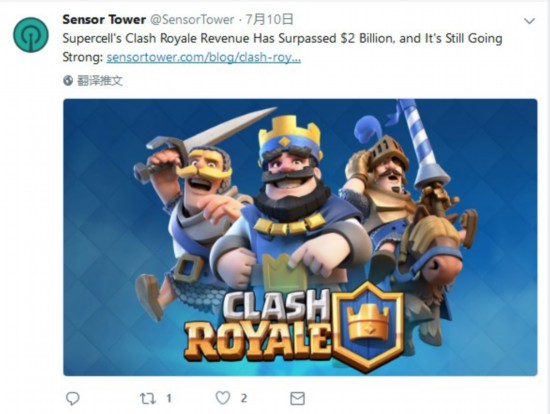 The total revenue of $2 billion royal wars CoC accumulated income over $6 billion