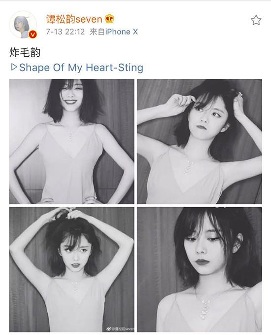 谭松韵晒最新写真 网友:小姐姐又美又仙