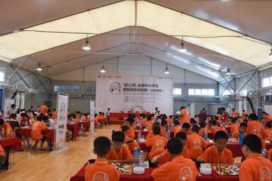 人大附中阳春小学分获蛇口杯北京站团体冠军