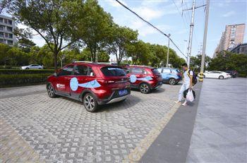 年底前泰州将投放500辆共享汽车 网点数逾百个