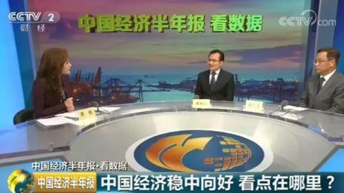 三大重要判断,告诉你中国经济底气哪里来