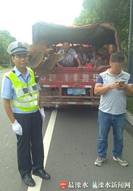 南京溧水回应群众诉求 严查货车载客违法行为