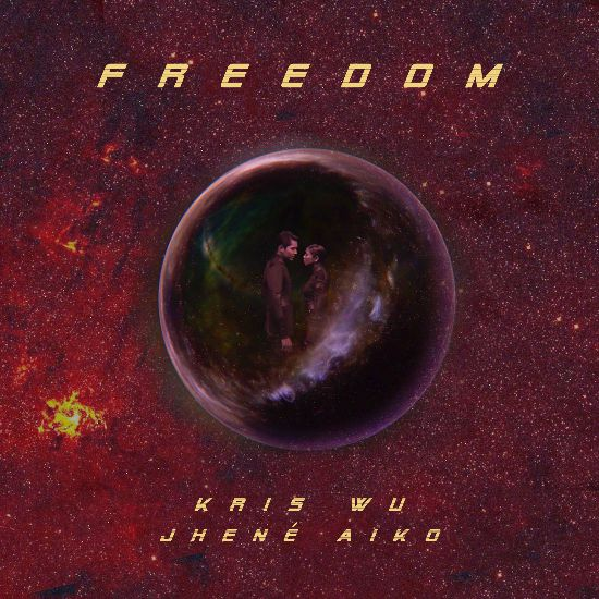 吴亦凡新专辑英文单曲《Freedom》7月20日全球上线