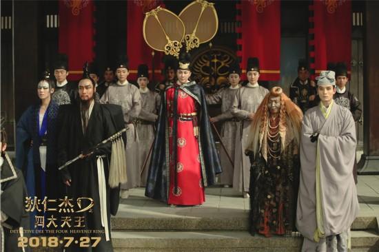 《狄仁杰之四大天王》终极预告发布