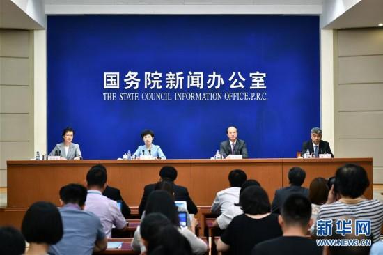 国新办举行第15届中国―东盟博览会等有关情况发布会