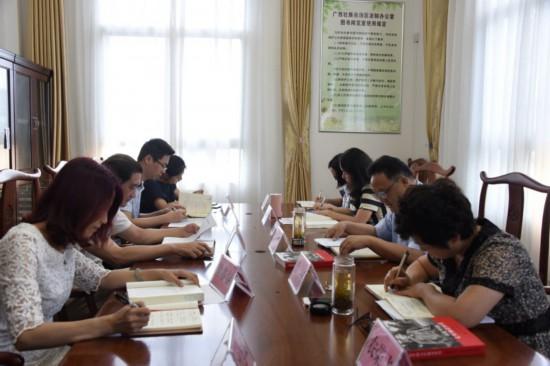 """自治区法制办公室开展""""迎七一 读好书 修党性""""读书沙龙活动"""