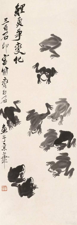 齐白石 蛙  北京画院藏