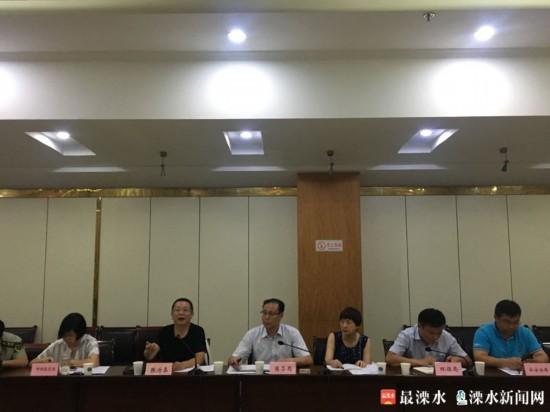 南京溧水区召开会议 研究解决环境脏乱差问题