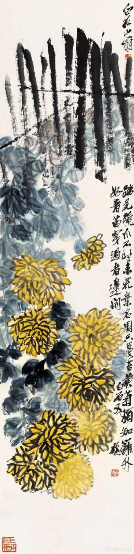 齐白石《丛菊》 纸本设色 136x33.5cm 无年款 北京画院藏 题款:白石山翁。踏花蹄爪不时来,荒弃名园只蔓苔。黄菊独知篱外好,着苗穿过者(这)边开。