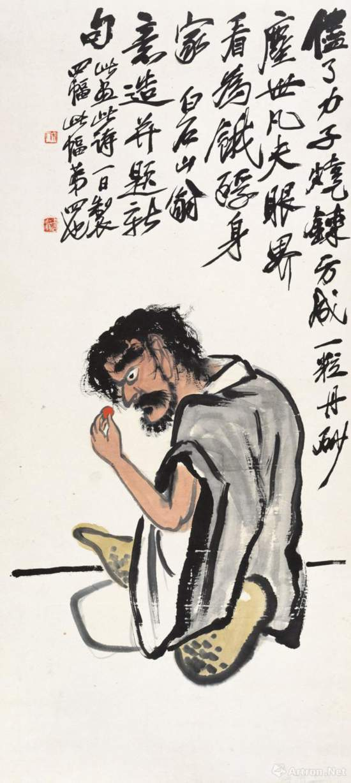 齐白石《李铁拐》 133.5x33.5cm 无年款 纸本设色 北京画院藏