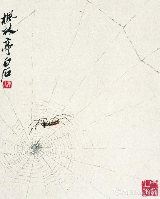 《工虫画册精品》(八开) 册页?纸本设色?34x27cm?1949年