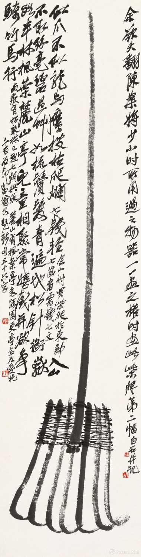 齐白石《柴耙》 纸本水墨 133.5x33.5cm 无年款 北京画院藏