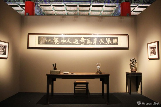 展览现场还原齐白石画室