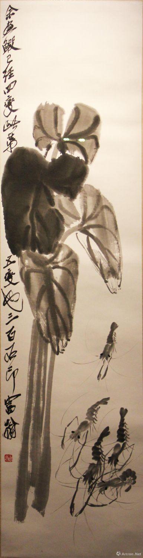 齐白石《芋虾图》 纸本设色 北京画院藏 题跋:余画虾已经四变,此第五变也。