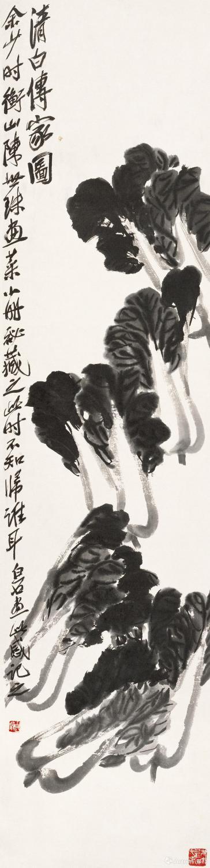齐白石《清白传家图》 纸本墨笔 136.5x33.5cm 无年款 北京画院藏题款:清白传家图。余少时衡山陈世珠画菜小册秘藏之,此时不知归谁耳。白石画此感记之。