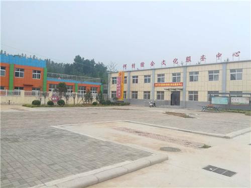 5 何村综合文化服务中心