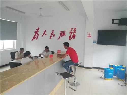 2 党群服务中心