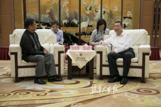 共谋发展 外国驻沪总领馆官员盐城行活动举行
