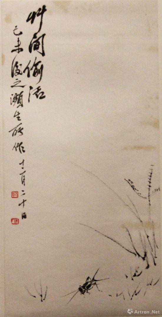 齐白石《草间偷活》 20x40.5cm 纸本水墨 北京画院藏