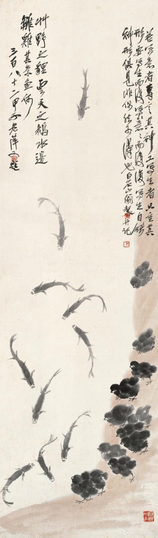 齐白石《雏鸡小鱼》 纸本设色 142.0×41.5cm 1926年 北京画院藏
