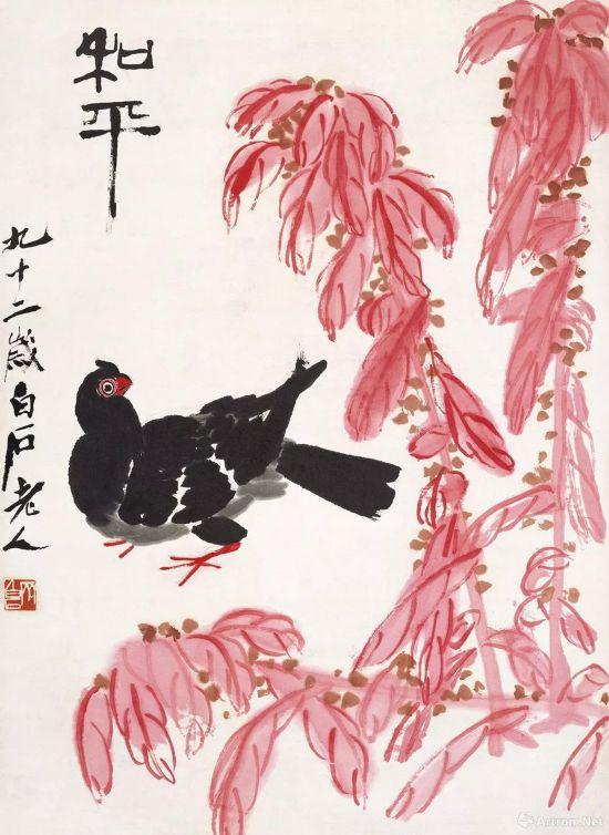 齐白石 和平鸽图  北京画院藏