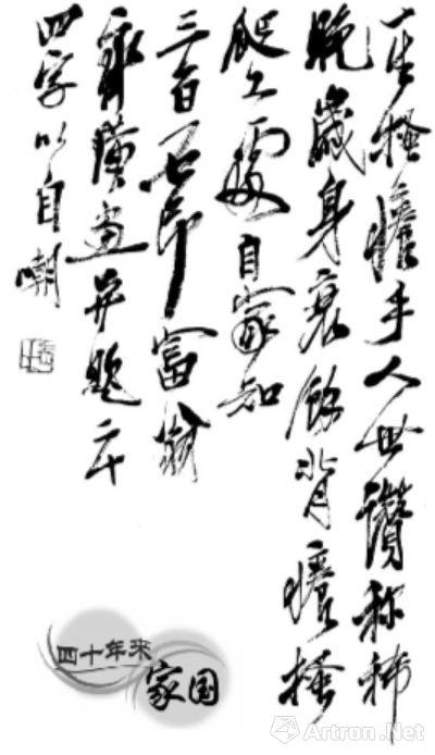 欧洲人能看懂中国的风雅艺趣吗?
