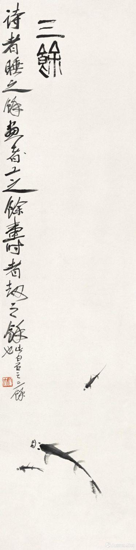 齐白石《三余图》 轴 纸本 设色 130×32cm 1932年 北京画院藏