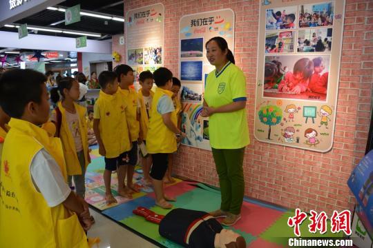 湖南搭建公益众筹平台关爱留守儿童暑期安全