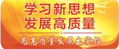 """传统产业坚决换挡 徐州铜山擦去""""铁锈""""见金山"""